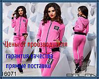 Женский спортивный костюм - 16071  р-р УН женская одежда от производителя Украина