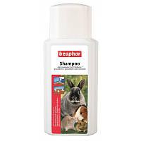Шампунь  для мелких животных (SMALL ANIMALS)  200 мл Беафар / Beaphar