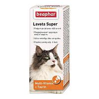 Витамины 50 мл для шерсти для котов, Лавета супер/Laveta Super Беафар / Beaphar