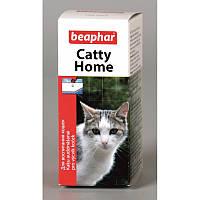 Капли для привлечения кошек (Catty Home) 10 мл Беафар / Beaphar