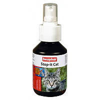 Спрей для отпугивания кошек (STOP IT CAT) 100 мл Беафар / Beaphar