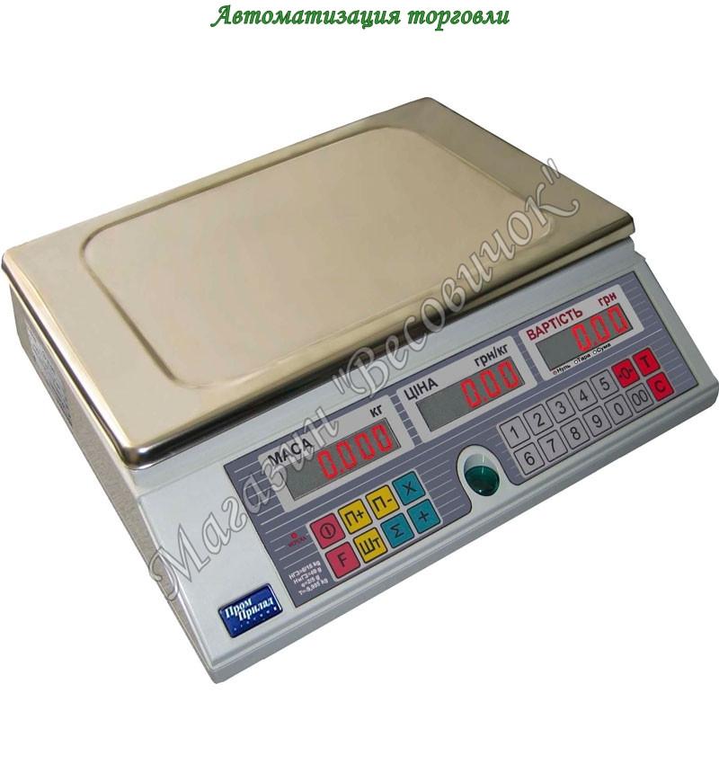 Весы настольные с аккумулятором без стойки ВТА 15 кг (220*340мм)
