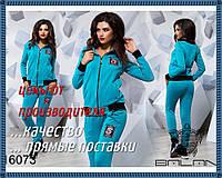 Женский спортивный костюм - 16073 р-р S   M   L женская одежда от производителя Украина