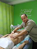 Классический, лимфодренажный, антицеллюлитный массаж. Киев. м. Лыбецкая