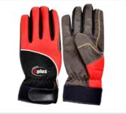 Кевларовые перчатки для извлечения хищника из воды Oplus Kevlar Gloves