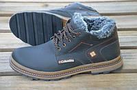 Ботинки зимние мужские на меху columbia синие