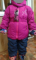 Распродажа! Зимний костюм на девочку Куртка комбинезон 1 годик Венгрия