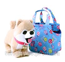 Собачка с сумкой RMT-BK-466А (6-видов,размер-25*25см)