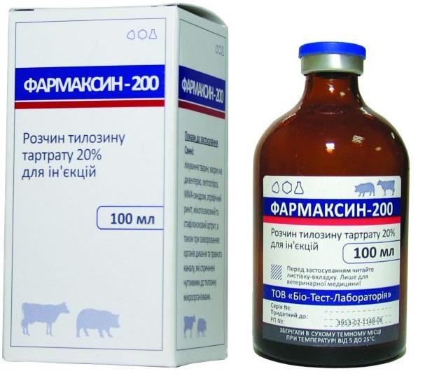 Фармаксин 200 ин., 100мл