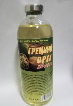 Масло грецкого ореха- натуральное масло,холодного отжима (250мл,Россия), фото 2