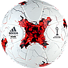 Футзальный мяч Adidas Krasava Sala Training