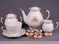 Чайный сервиз Lefard Принцесса 55-2559