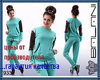 Женский голубой спортивный  костюм  -  7933  р-р S   M   L женская одежда от производителя Украина