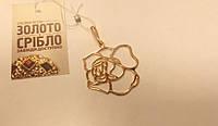 "Золотая подвеска ""Роза"", вес 3.1 грамм."