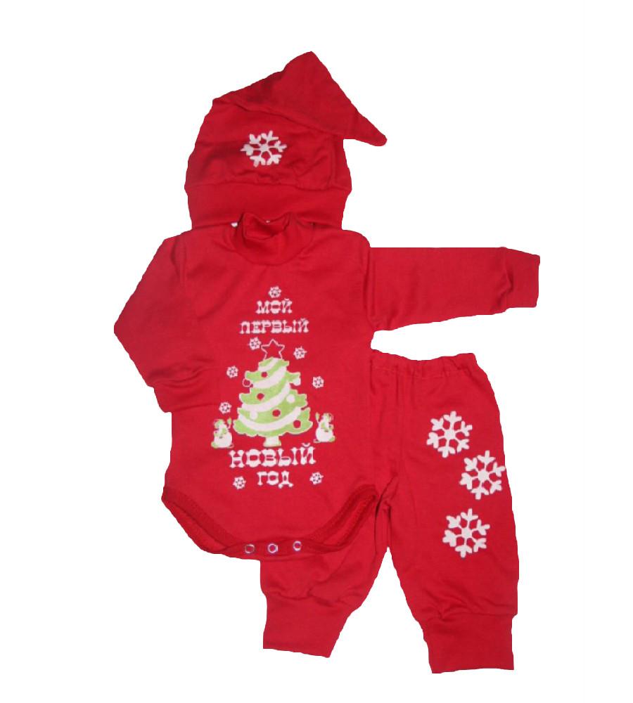 Костюм теплый новогодний детский 3 предмета 0-12 мес. 7-033 красный, р.р.18-26