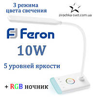 Настольная светодиодная лампа белая 10W Feron DE1067