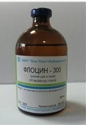 Флоцин 300, 100мл