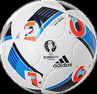 Футзальный мяч Adidas BEAU JEU Training