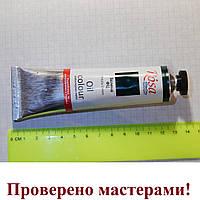 Краска масляная, Зелёная ФЦ, 60мл, ROSA Studio
