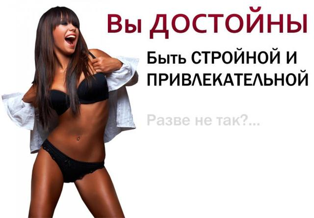Гомеомезотерапия для тела