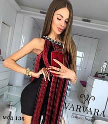 Женское платье короткое нарядное 42 44 46  опт розница
