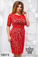 Вечернее платье с 48 по 54 размер 2 цвета
