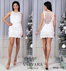 Женское платье короткое с бахромой нарядное 42 44 46  опт розница