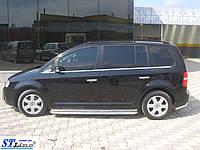 VW Touaran I  (03-05) пороги площадка   d60х2мм