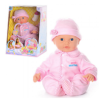 Кукла  Мой малыш Мила RMT-BP-5236 (40см,аксессуары,звук,на батарейке,в коробке,37-26,5-18см)