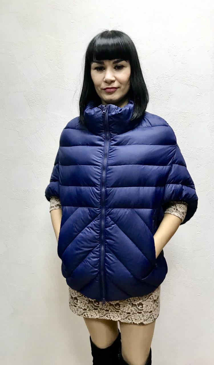 """Пуховик куртка женская """"летучая мышь"""" с коротким рукавом синий"""