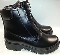 Ботинки женские зимние натуральная кожа р36-41 WRIGHT филиция  VADD
