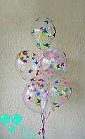 Шары с конфетти в форме бабочек