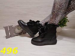 Женские зимние ботинки с опушкой УШКИ, р.36-41, фото 3