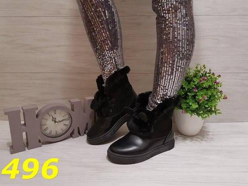 Женские зимние ботинки с опушкой УШКИ, р.36-41, фото 2