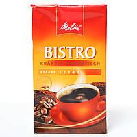 Кофе молотый Melitta BISTRO 500 г