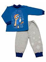 Комплект пижама ясельный с начесом для Мальчика