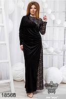 Вечернее платье в пол с 48 по 54 размер 2 цвета