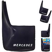 Брызговики для бусов и внедорожников (Mercedes) 2шт