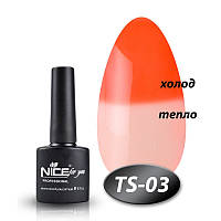 Гель лак Nice for you термо TS-03