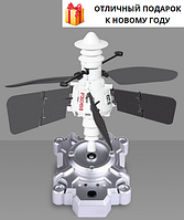 Летающий спутник Fly Satellite
