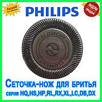 Бритвенная головка philips (аналог) серия HQ,HS,HP,RL,RX,XL,LC,DB,DX