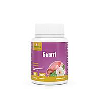 """""""Бьюти"""" таб.60-витамины для сохранения молодости и красоты кожи"""