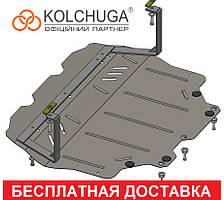 Защита двигателя Volkswagen Jetta (2011-2017) Кольчуга