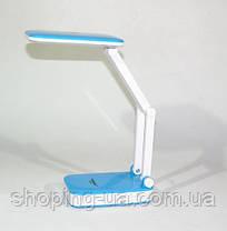 Настольная аккумуляторная лампа-трансформер голубая Tiross TS55, фото 2