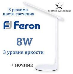 Настольная светодиодная лампа Feron DE1140 8W (для учебы, работы, для шитья, для маникюра) 2700К-4000К-6500К