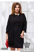 Вечернее платье двойка(с пиджаком) 48 по 54 размер 2 цвета