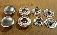 Кнопка 15 мм никель ( в упаковке 10 штук  )