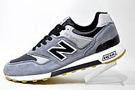 Кроссовки мужские New Balance 577 Classic, Black\Gray