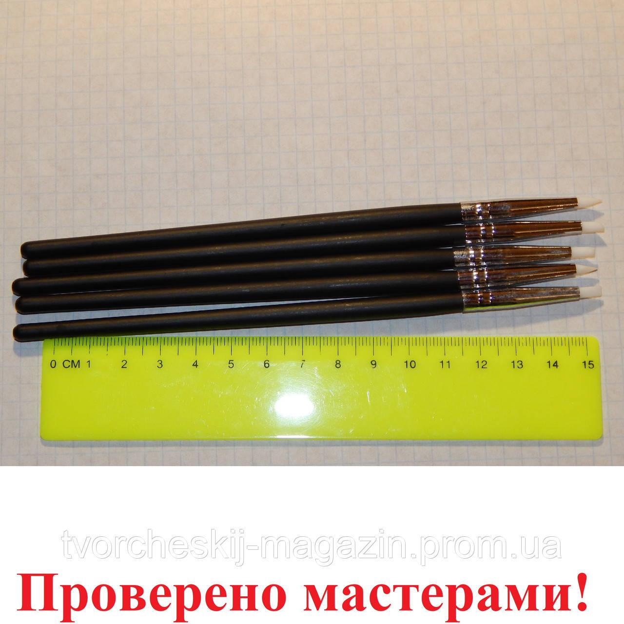 Кисти силиконовые маленькие, набор 5 шт.