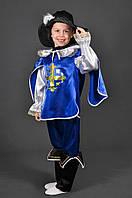 Новогодний карнавальный костюм Мушкетер мальчикам 3-13 лет